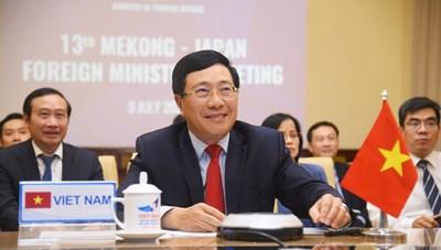 Hội nghị trực tuyến Bộ trưởng Mekong-Nhật Bản lần thứ 13