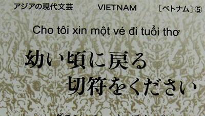 Tác phẩm của nhà văn Nguyễn Nhật Ánh được dịch ra tiếng Nhật