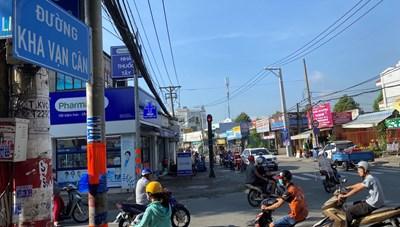 Gần 40 tên đường ở TP Hồ Chí Minh bị ghi sai tên nhân vật lịch sử