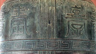 [ẢNH] Huế: Chiêm ngưỡng 2 bảo vật quốc gia ở chùa Thiên Mụ