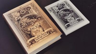 Thêm một cuốn sách trong Tủ sách Đông Dương