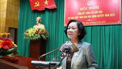 Trưởng Ban Dân vận Trung ương dự Hội nghị Tổng kết công tác dân vận tại Huế