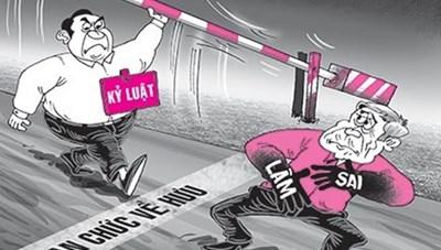 Cán bộ nghỉ hưu mắc sai phạm lúc đương chức: Có thu hồi được lương, phụ cấp?