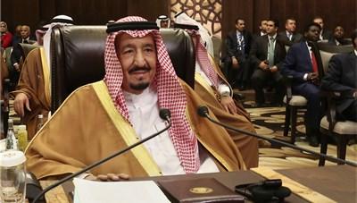 Arab Saudi tuyên bố mở cửa biên giới với người hành hương Qatar