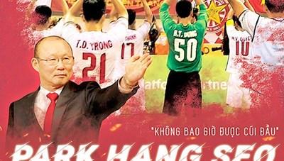 Công chiếu phim tài liệu về HLV Park Hang Seo