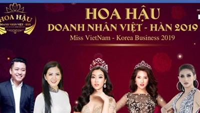 Dừng tổ chức Gala gặp gỡ hoa hậu và nữ doanh nhân Việt - Hàn 2019