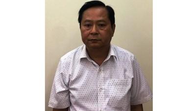 Khởi tố nguyên Phó Chủ tịch TP HCM liên quan đến sai phạm đất đai tại Sabeco