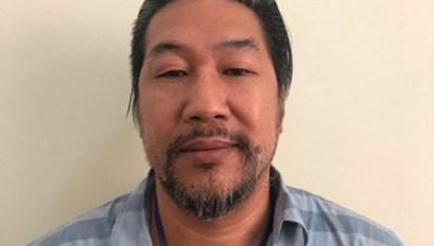 Bắt tạm giam Chủ tịch Công ty Tân Hồng Uy về tội Lừa đảo chiếm đoạt tài sản
