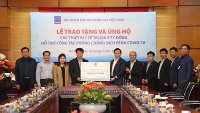 PVN trao tặng thiết bị y tế trị giá 5 tỷ đồng hỗ trợ công tác phòng, chống dịch Covid-19