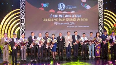 Liên hoan Phát thanh toàn quốc