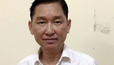 Vì sao Phó Chủ tịch TP HCM Trần Vĩnh Tuyến bị khởi tố?