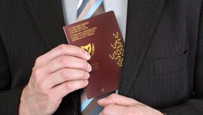 Vào vai người đi mua BĐS để có quốc tịch Síp