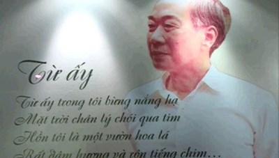 Kỷ niệm 100 năm Ngày sinh Nhà thơ Tố Hữu