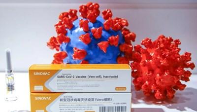 Công ty dược Trung Quốc công bố vaccine ngừa Covid -19