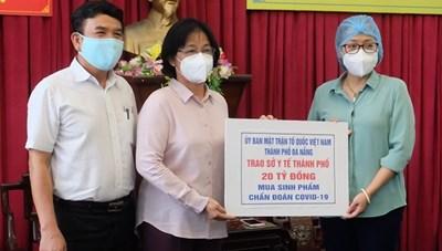 Đại hội Thi đua yêu nước của MTTQ Việt Nam: Sẻ chia cùng vượt qua đại dịch