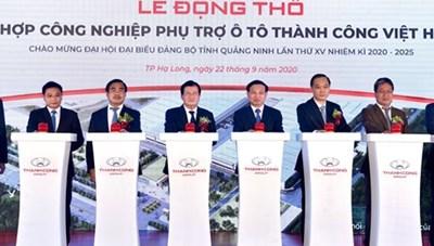 Động thổ tổ hợp công nghiệp phụ trợ ôtô Thành Công Việt Hưng