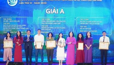 Hà Nội: Trao thưởng giải báo chí về Xây dựng Đảng và Phát triển văn hóa