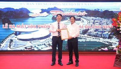 Ra mắt Văn phòng Đại diện Báo Đại Đoàn Kết tại Quảng Ninh