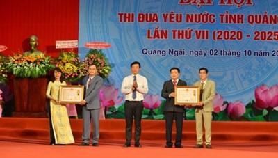 Đại hội thi đua yêu nước tỉnh Quảng Ngãi lần thứ VII