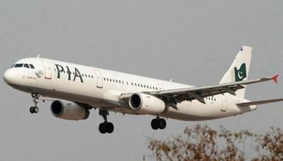 Pakistan sa thải 5 quan chức hàng không