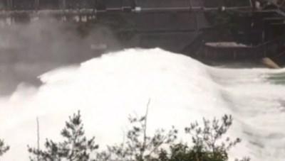 Chiết Giang xả lũ hồ thủy điện