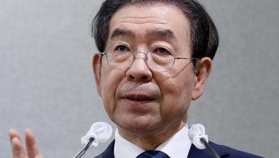 Hàn Quốc tiến hành điều tra các cáo buộc đối với cố thị trưởng Seoul