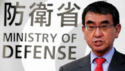 Nhật Bản hủy hệ thống tên lửa trị giá hàng tỷ USD của Mỹ
