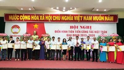 Bình Định: Hội nghị điển hình tiên tiến công tác Mặt trận giai đoạn 2015 - 2020