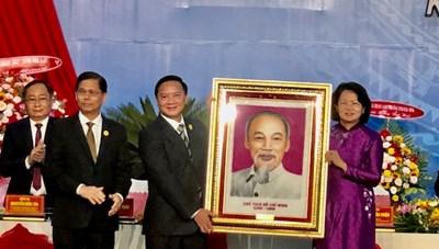 Đại hội Thi đua yêu nước tỉnh Khánh Hòa lần thứ V