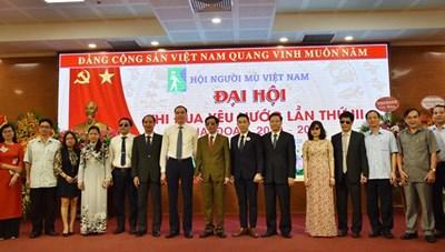 BẢN TIN MẶT TRẬN: Phó Chủ tịch Phùng Khánh Tài dự Đại hội Thi đua yêu nước Hội người mù Việt Nam