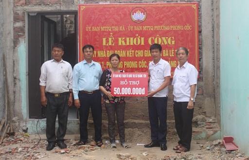 Quảng Ninh: Sử dụng hiệu quả nguồn Quỹ Vì người nghèo