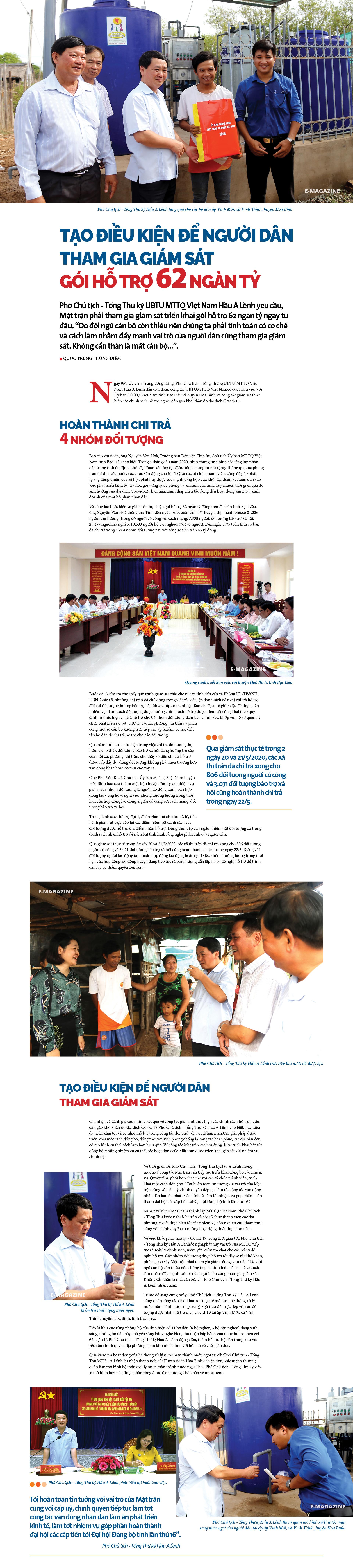 Tạo điều kiện để người dân tham gia giám sát gói hỗ trợ 62 ngàn tỷ - Ảnh 1