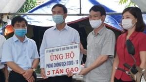 Thái Bình: Mặt trận hỗ trợ gạo cho người dân bị phong tỏa