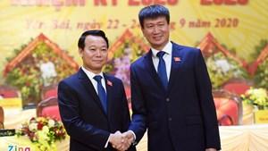Ông Trần Huy Tuấn giữ chức Chủ tịch tỉnh Yên Bái
