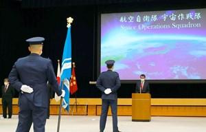 Nhật Bản thành lập lực lượng tác chiến vũ trụ bảo vệ vệ tinh nhân tạo