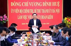 Bí thư Hà Nội: Quận Hoàn Kiếm cần tập phát triển du lịch