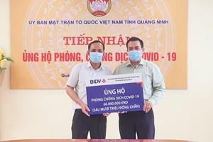 Quảng Ninh: Mặt trận tiếp nhận 60 triệu đồng ủng hộ phòng, chống dịch Covid-19