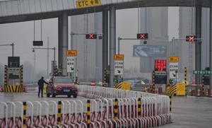 Trung Quốc tử hình tài xế đâm chết 2 nhân viên trạm kiểm dịch Covid-19