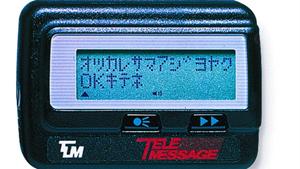 Nhật Bản chính thức 'khai tử' máy nhắn tin sau 5 thập kỷ
