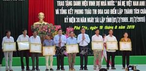 Phú Yên: Tổ chức lễ truy tặng danh hiệu Bà Mẹ Việt Nam Anh hùng