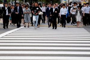 Nhật Bản điều chỉnh nâng mức tăng trưởng GDP quý III