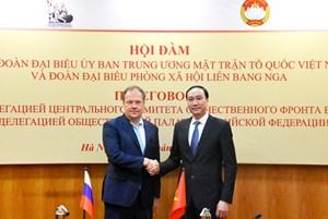 BẢN TIN MẶT TRẬN: Phó Chủ tịch Phùng Khánh Tài tiếp Đoàn đại biểu Phòng Xã hội Liên bang Nga