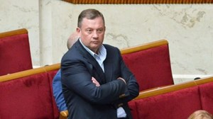 Quốc hội mới của Ukraine lần đầu tiên tước quyền miễn trừ của nghị sỹ