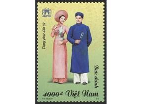 Phát hành bộ tem 'Trang phục dân tộc'