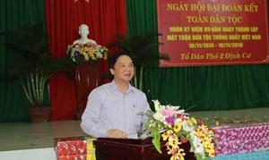 Bí thư Tỉnh ủy Khánh Hòa dự Ngày hội Đại đoàn kết tại tổ dân phố khó khăn nhất phường Tân Lập