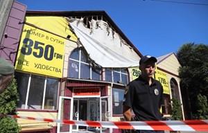 Ukraine: Cháy khách sạn tại Odessa, gần 20 người thương vong