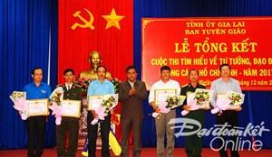 Gia Lai: Trao giải Cuộc thi tìm hiểu về tư tưởng, đạo đức, phong cách Hồ Chí Minh