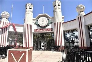 Bộ trưởng Văn hóa Algeria từ chức