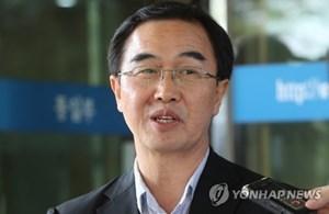 Hàn Quốc kêu gọi Triều Tiên đàm phán vô điều kiện