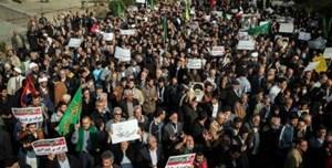 Mỹ đề nghị Hội đồng Bảo an tiến hành họp khẩn về vấn đề Iran